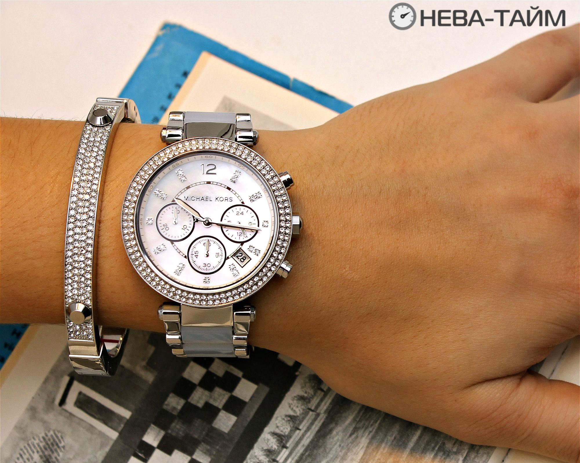 Часы Michael Kors с браслетами - Майкл Корс Оригинал