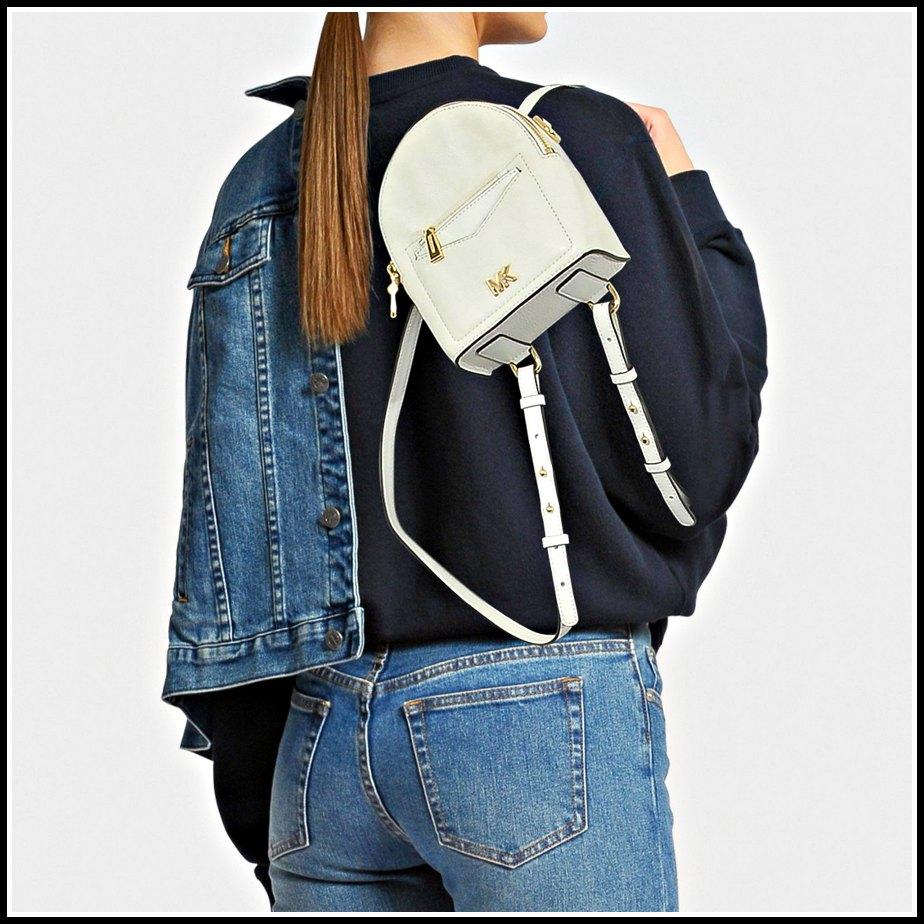 Рюкзак Michael Kors Jessa Small Оригинал Майкл Корс - Цена на сайте