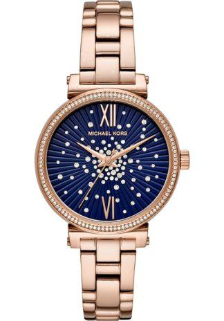 michael-kors-hodinky-mk3971